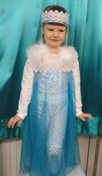 Карнавальный костюм «Царевна Льдинка»